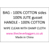 Care label for starched jute & 8oz canvas products